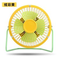 electric fan motor - USB mini electric fan Brushless motor Long life