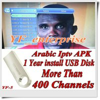 africa box - 128M USB arabic iptv apk Africa French Arabic Sports channels with years validity android tv box