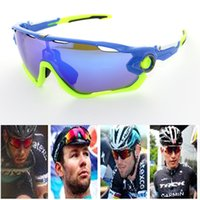 Wholesale Most Popular Men Women Glasses Cycling Lens Sunglasses Sports Eyewear Mountain Bike Bicycle Sunglasses Square Glasses Goggles colors