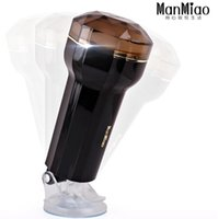Wholesale Sex Products Male Masturbation Hands free Aircraft Cup Electric Clip Adult Sex Toys Reduced Vagin cm Long Factory to Customer Price
