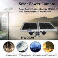 building products - Wanscam new product HW0029 Built in Battery P2P Ap Function Wireless Outdoor HD Solar Power IP Camera