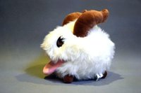 legal highs - League of Legends plush toy League of Legends Poro plush toy Poro Doll Legal Edition High quality cm