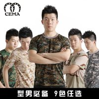 Wholesale 2015 new python camouflage rode wicking t shirt men short sleeve men outdoor camouflage mesh ventilation exclusive