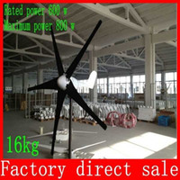Wholesale 5 Blade for Home Max Power W Wind Turbine rated W Star up Wind Speed m s