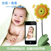 Wholesale WIFI baby monitors Camera Night Vision security camera Camcorder Built in Mic Support Video Record for iPhone and Android Smart Phone