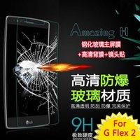 Cheap lg g flex 2 glass screen protector Best lg f510 glass screen guard film