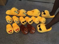 Wholesale 100PCS emoji plush shoes poop smile cute super soft warm home Winter Slippers for kids Women Men embroidery cotton New Year gift