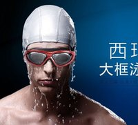 Wholesale high quality big box swimming goggles for men and women swimming goggles waterproof and anti fog diving adult HD swimming goggles