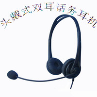 Wholesale Internet wired computer learning games new head mounted USB headset with microphone headset wire