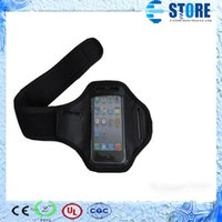 Cheap cell phone cases Best Sport Armband Case Cover