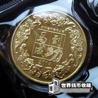 Wholesale horse coin china zodiac souvenir brand new animal