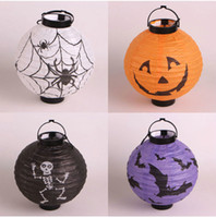 Cheap 20cm Round Chinese Paper Lantern battery bar Party decor gift craft DIY Halloween pumpkin lights portable layout props Jack Skull 4color