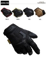 bicycle retail - Retail Mechanix Wear M Pact Military Tactical Army Combat Shooting Bicycle Motorcross Paintball Full Finger Gloves