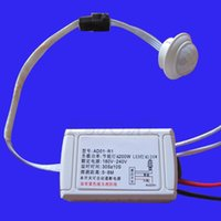 Wholesale New IR Infrared Module Body Sensor Intelligent Light Motion Sensing Switch