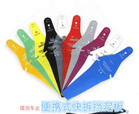 Wholesale Ass Saver Bike Cycling Race Fender MTB Road Commuter Bicycle Saddle Mudguard Ass Rear Fender Removable Parts Factory jy142