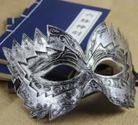 halloween wholesaler - 2015 half mask for men masquerade masks halloween party masks archaize mardi gras masks party supplier party gold masquerade masks
