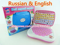 Wholesale Sale Russian and English dual language learning machines kids laptop learning musical toy educational toys