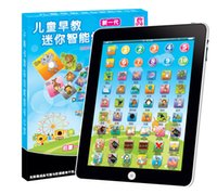 Wholesale Hot ipad Touch Learning Machine Tablet Early English mathematics early machines Children Educational Toys Christmas gift Random Co
