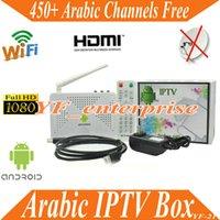 arabic tv internet receiver - IPTV box Arabic iptv HD box internet tv HD Android tv box Wifi receiver tv OS BN sport channels xbmc Year free