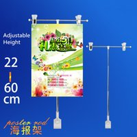 Wholesale POP Advertising Rack Poster Thumbscrew Display Racks Rod Supermarket TAG Stainless Steel Advertisement Promotion Thumb Holder Stretch Pole
