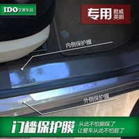 Wholesale Buick Regal Hideo inner door sill outer protective film rhino skin kick kick dirty film