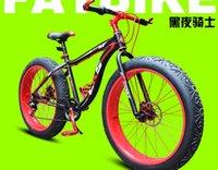 Wholesale complete bike btt bici bicycle chopper bike chopper bicycle bike mtb