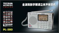 applied digital - High quality original Tecsun Tecsun PL full band digital demodulator Stereo Radio elderly students apply
