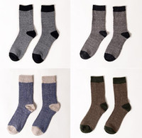 animals paragraph - Pairs wavy lines herringbone paragraphs jacquard wool socks male rabbit warm mens dress socks chaussette homme