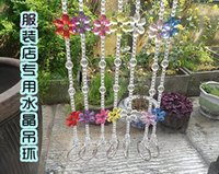 big bead store - Multicolor big crystal rings Clothing store rings racks display decoration items Hang clothes beads