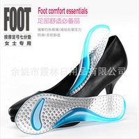 absorb rubbers - The Travelling Profits Pu Gel Double Color Seven Ventilating Shock absorbing Massage Insole Foot Pad shoes accessories