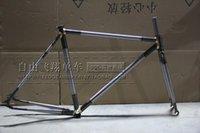 track bike frames - fixie Bicycle Fixed gear chrom moly frame frameset track bike frame and fork fixie bike