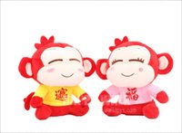 monkey - New Year Monkey Cute Mini Monkey Plush Toy Fortune Monkey The Zodiac Lucky Monkey Pendant Chinese New Year Christmas Gift