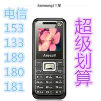 Wholesale 2 year warranty mini phone SCH B309I old machine cdma Telecom mobile phone dedicated elderly