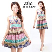 Our site is filled with trendy items to make sexy, cute outfits for women and cool, stylish outfits for guys too. The skirts and dresses are stylish and