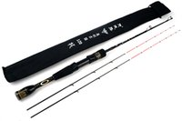 Wholesale Available Boat Raft Rod Uriel Fishing Rod m SX FGB Cartbon Section Fishing Tackle