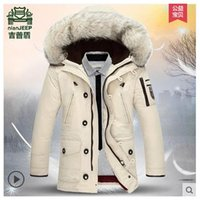 Wholesale Fall New winter Luxury large fur collar hooded men down jacket coat parka brand fashion thickening warm overcoat men s outerwear