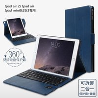 360 keyboard case - 2015 New Ultrathin leather case cover for IPad air2 air mini rechargeable wireless bluetooth keyboard