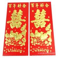 Wholesale Dielian new bronzing jams million yuan and large red wedding wedding essential wedding wedding supplies g