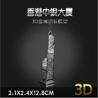 banking hong kong - Bank Of China Hong Kong D DIY Metal Models Assemble Miniature D Model Metallic Nano Puzzle Juguetes