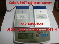 Wholesale 7 V mAh Tablets Batteries DIY Cube U30GT U30GT1 U30GT2 dual four core tablet pc battery Size mm A5