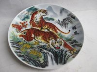 ancient chinese ceramics - Ancient Chinese ceramics painting tiger plates