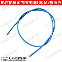 Wholesale Single core blue CM length electric guitar inner circuit line connecting cables electric guitar connection electricity wires