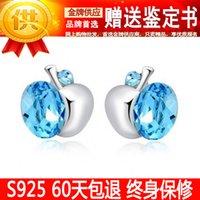 apple gift certificate - Factory Gift certificate Korean Fashion Austrian Crystal Apple Sterling Silver Stud Earrings hypoallergenic Valentine s