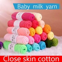 Wholesale 44colors Soft Bamboo Crochet Cotton Knitting Yarn Baby Yarn Knitting Wool Thick Yarn For Knitting Threads Hand Knit