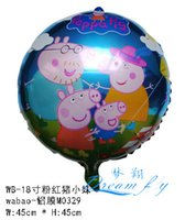 Wholesale Hot sell a inch pig cartoon party decoratio balloon children toy balloon