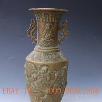 art ming - Chinese Brass Hand carved GuanYin SongZi Binaural Vase w Ming Dynasty Mark