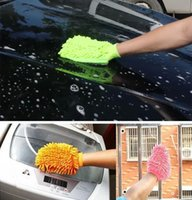 Wholesale Car Microfiber Glove Towel Snow Snow Neil fiber Car Wash Cleaner Screen Car Cleaning Hair Drying Cloth Car Washing car Accessories