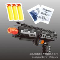 Wholesale Dual water bombs soft bullet toy gun to the new children s novel water bombs rapid assault pistol pistol Thunder