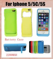 power bank external charger - 2200mah battery caese phone case in1 backup power bank battery charger case external backup battery charger case for iphone5 c s BAC007