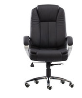 Wholesale Ergonomic Computer Chair Home Office Chair Fashion Casual Seating Transfer Chairs Leather Chairs